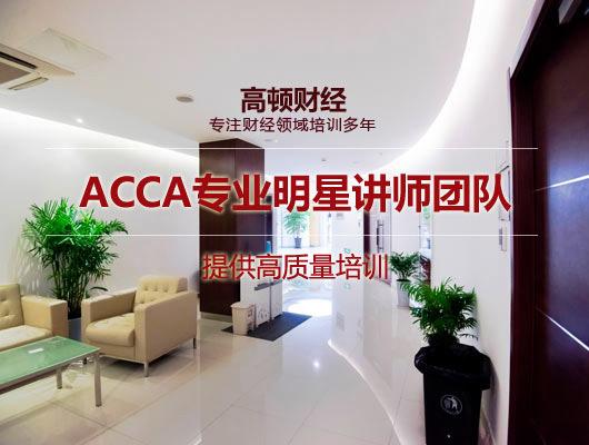 2018 六月ACCA考试时间及考试费用
