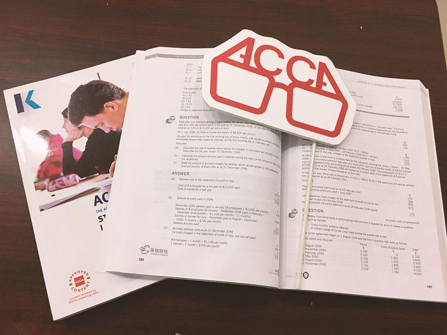 ACCA教材因为大纲就要换教材?没必