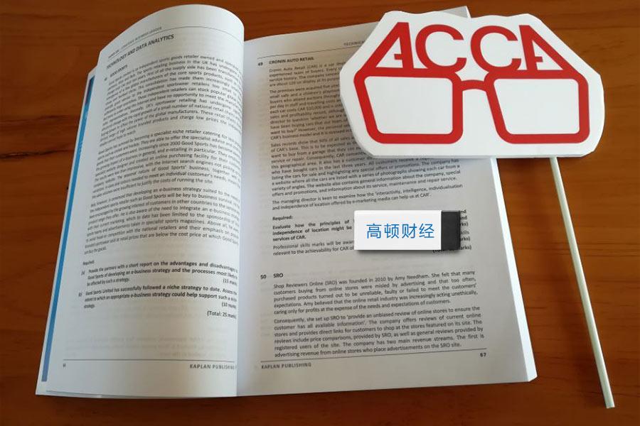 关于ACCA好的学习方法建议都在这