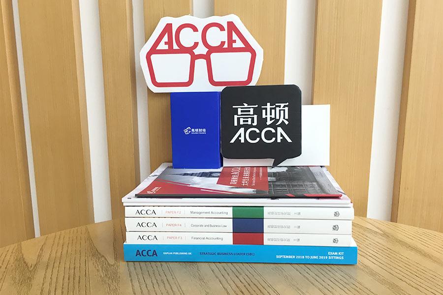 ACCA考试科目这些可以选择机考