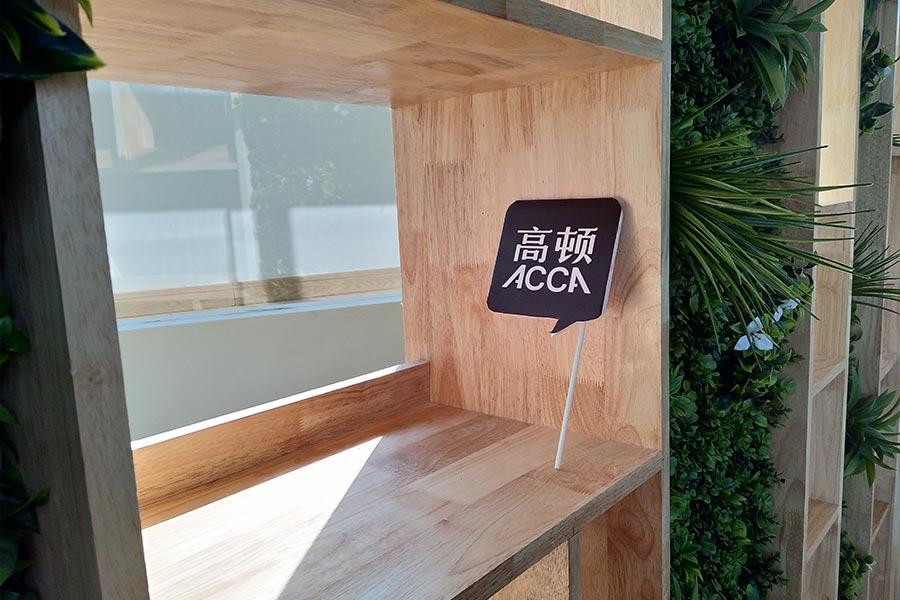 ACCA认可雇主是什么意思?