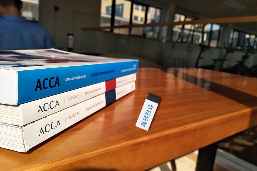 2018 ACCA和CPA应该如何选择?过来人