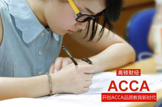 ACCA F8重点知识整理