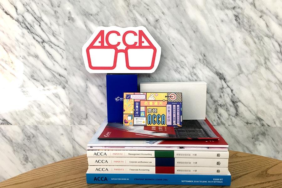跨考ACCAer:大一荒废半学期后,决