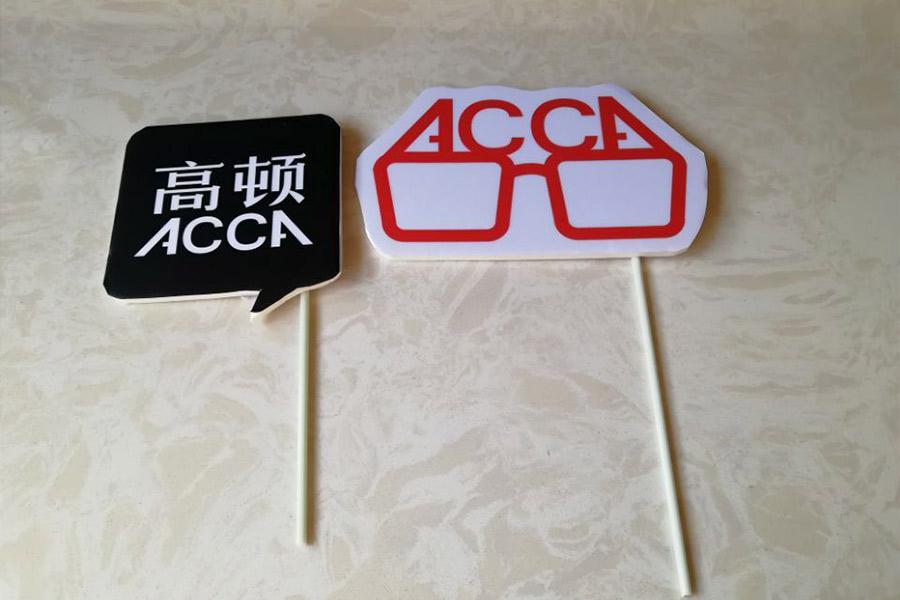 2020年|acca在中国的就业现状到底好